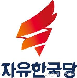 홍준표·김진태·이인제·김관용, 한국당 4파전…31일 후보 선출