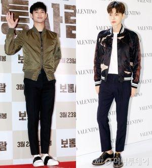 김수현 vs 안재현, '블루종+슬랙스'…