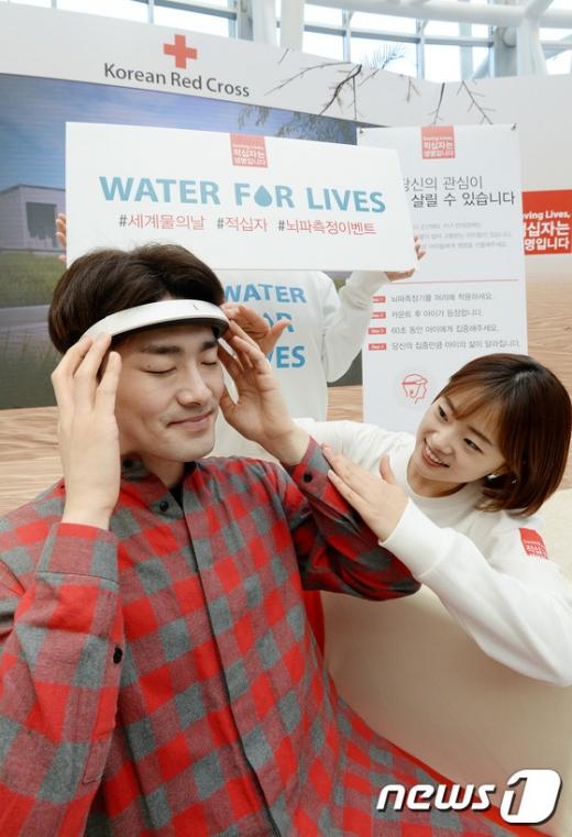 [사진]'물 부족 문제에 대한 관심을 가져주세요'