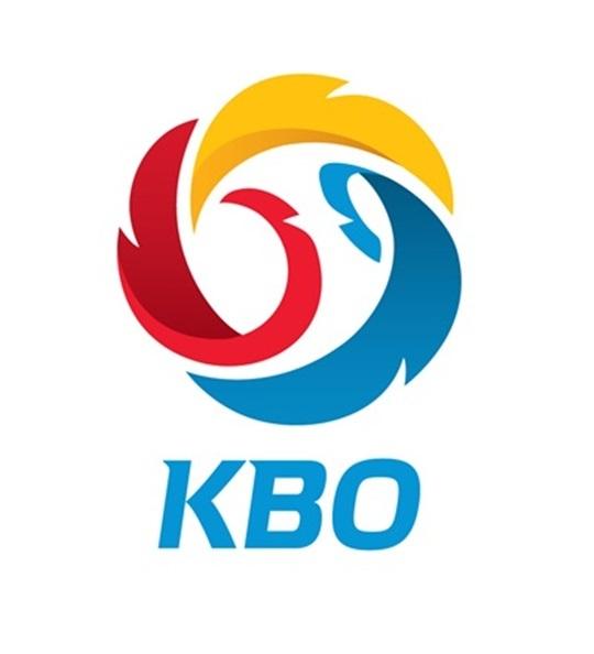 KBO-문화체육관광부, '한국 야구 발전 간담회' 개최