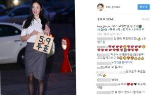 '피고인' 종방연 한지우, 5월 9일 투표 독려 가방 '화제'