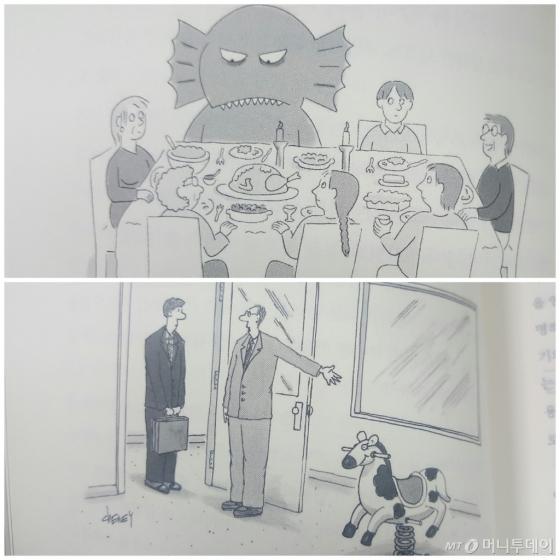 <뉴요커>의 만화. 위는 디너쇼에 참석한 괴물, 아래는 사무실에 책상 대신 목마가 있는 그림이다. 각자 대사를 작성해 보자. 자신의 뇌가 얼마나 말랑말랑한지, 당첨된 대사와 비교해 보자. 정답은 칼럼 맨 아래 소개한다. (인지니어스 47, 48쪽)