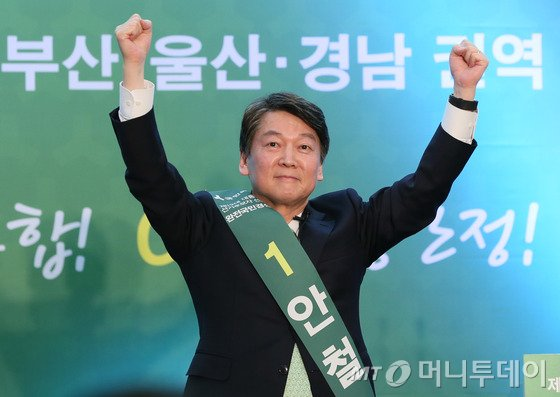 안철수, 부울경에서도 압승…74.5% 득표(상보)