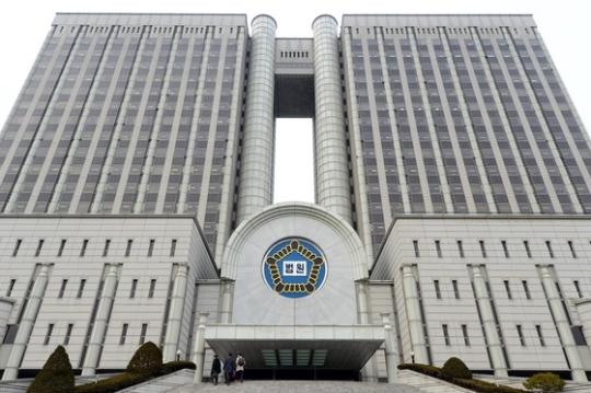 서울법원종합청사/ 사진=뉴스1