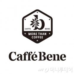 카페베네 새로운 BI