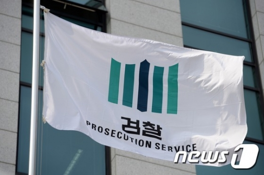 [단독]완성차 협력사, 200억대 '횡령·조세포탈' 기소