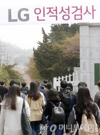LG그룹의 대졸신입사원 입사시험인 LG 인·적성검사가 치뤄진 지난 8일 응시자들이 서울 용산고등학교 고사장으로 향하고 있다. /사진=김휘선 기자