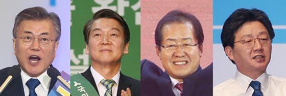 (왼쪽부터) 문재인 더불어민주당 후보, 안철수 국민의당 후보, 홍준표 자유한국당 후보, 유승민 바른정당 후보. /사진=머니투데이DB