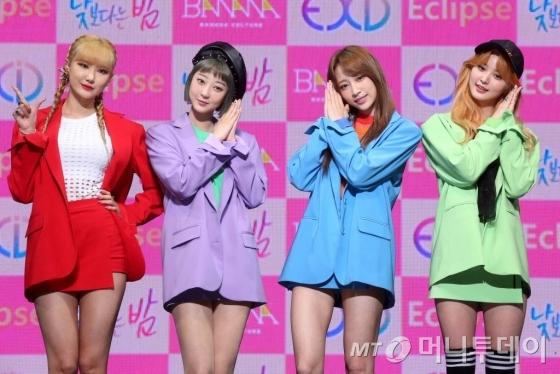 걸그룹 EXID가 10일 오후 서울 한남동 삼성카드홀에서 미니 3집 '이클립스'(Eclipse) 쇼케이스를 열고 타이틀 곡 '낮보다는 밤'을 선보이고 있다.