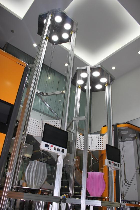 국민대 3D프린팅디자인혁신센터 사진