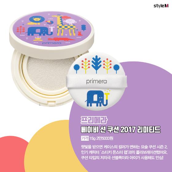 """[카드뉴스] """"봄볕이 더 무서워""""…신상 선 케어 아이템 6"""