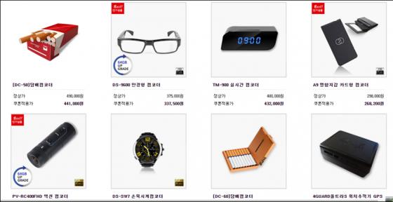 인터넷에서 쉽게 구매할 수 있는 다양한 몰래카메라들. /사진=온라인 쇼핑몰 캡처