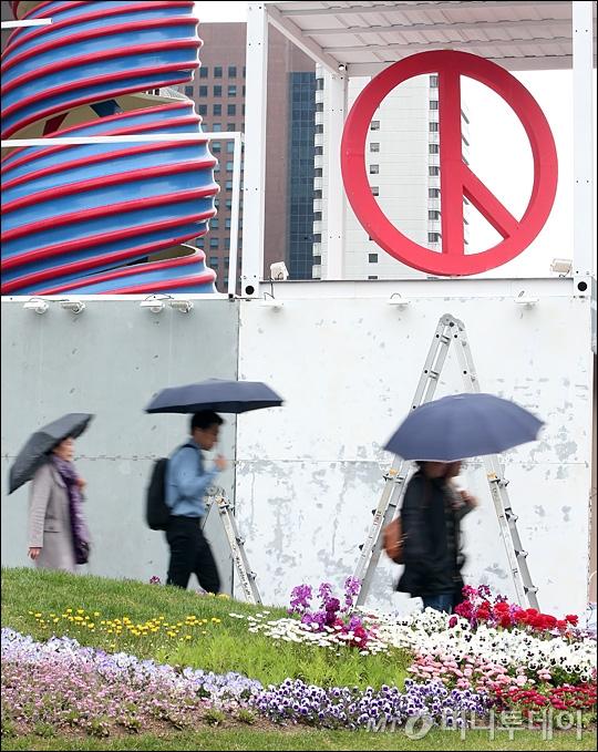 [사진]19대 대통령 선거 홍보 구조물