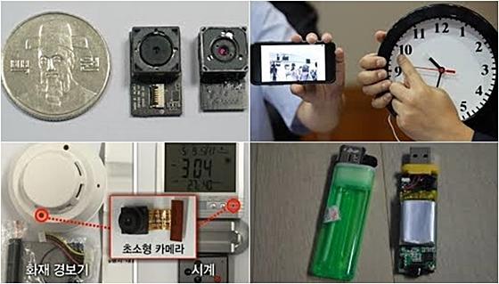 초소형 몰래카메라들/사진=서연시큐리티