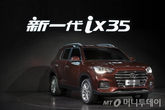 현대차 중국 전략형 SUV '신형 ix35'./사진=현대차