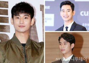 김수현·박보검…男스타들의 '깐머리' vs '내린 머리'