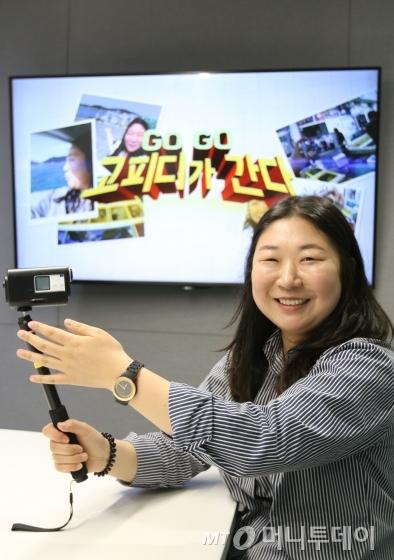 '액션캠' 하나로 방방곡곡…지역채널 바람 일으킨 20대 PD