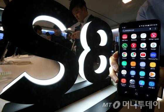 [꿀빵]화이트 버리고 블랙으로 돌아온 '갤럭시 S8'