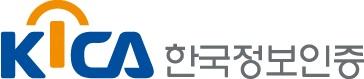 한국정보인증, 우리은행에 홍채 이용 '생체기반 공인인증서' 제공