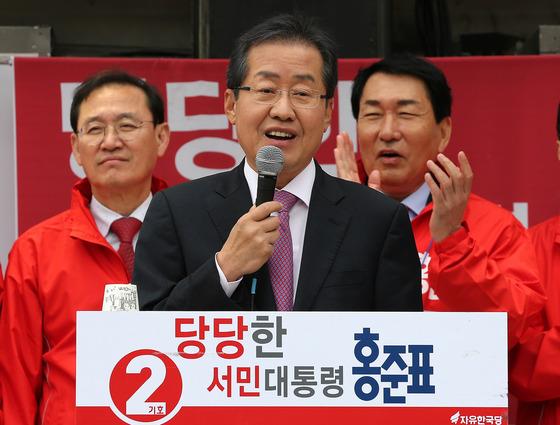 홍준표 자유한국당 대선후보   /사진=뉴스1