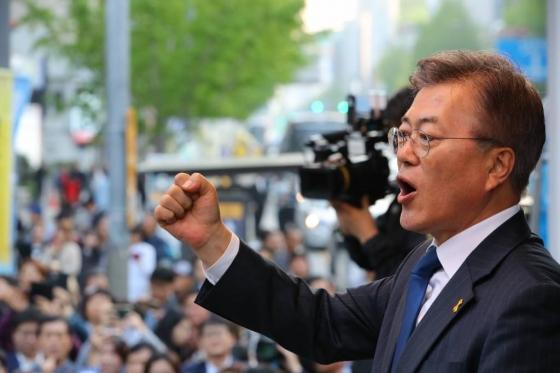 문재인 더불어민주당 대선후보 /사진=이동훈 기자