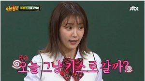 '아는형님' 채정안 역대급 퀴즈선물…