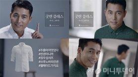정우성 '셀프 극찬' 영상 화제…2017 여름 스타일 제안