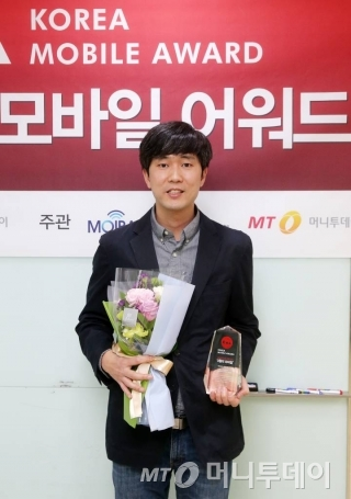김재현 당근마켓 대표. /사진= 김창현기자