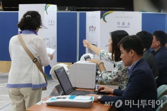 선거 당일은 주민등록상의 관할 구역에서만 투표/사진=머니투데이DB