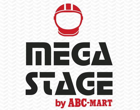 메가스테이지 by ABC-MART 로고/사진제공=ABC마트