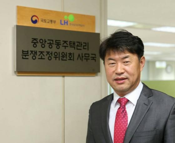 박용민 LH 중앙 공동주택관리 분쟁조정위원회 사무국장. /사진제공=LH