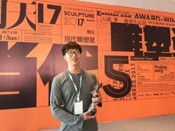 유화수 작가는 지난달 28일 중국 쓰촨미술학원에서 열린 '내일의 현대조각상'전에서 '내일의 작가상'을 수상했다. 전체 수상자 5인 가운데 외국인으로는 유일하다. /사진제공=스페이스오뉴월