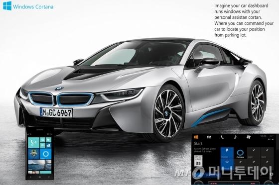 MS의 음성비서 '코타나'가 적용된 'BMW i8' 컨셉트카/사진=BMW