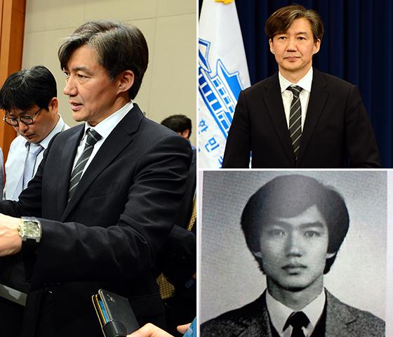 조국 청와대 민정수석 모습, 조 수석 졸업사진(오른쪽 아래). /사진=뉴스1, 온라인 커뮤니티 게시판