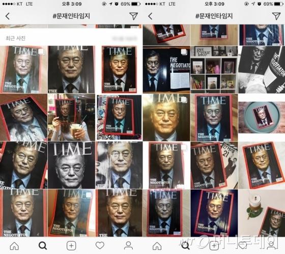 문재인 대통령이 표지 모델을 한 타임지 인증샷들이 SNS에 올라와있다./사진=인스타그램