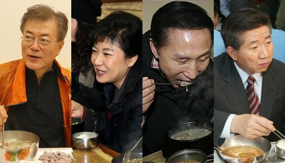 왼쪽부터 문재인 대통령, 박근혜·이명박·고 노무현 전 대통령. /사진=머니투데이DB, 뉴시스, 노무현재단