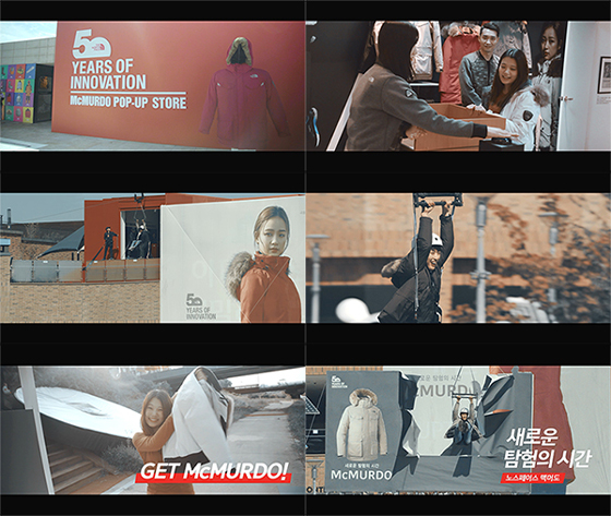 노스페이스 '맥머도 어드벤처' 캠페인 영상 주요 장면/사진제공=영원아웃도어