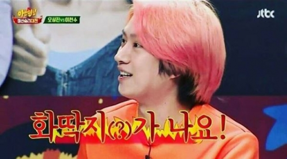 김희철이 인스타그램에 게시한 사진/사진=JTBC '아는형님' 캡쳐