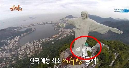 일베 사용자들이 사용하는 '노알라'(노무현+코알라) 캐릭터가 사용된 방송화면. /사진=SBS