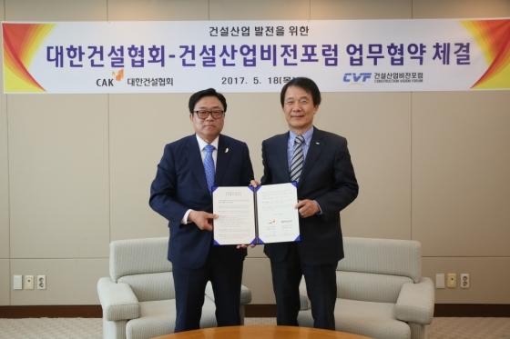 김종훈 건설산업비전포럼 공동 대표(오른쪽)와 유주현 대한건설협회 회장이 건설산업 발전을 위한 업무협약(MOU)을 체결하고 기념 사진을 촬영하고 있다. /사진제공=한미글로벌