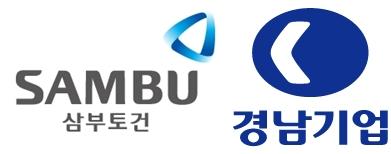 새 주인찾기 '삼수'…삼부토건·경남기업 매각 '파란불'