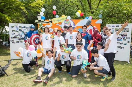 파라다이스, '아이소리축제' 개최…장애의 벽 허문다