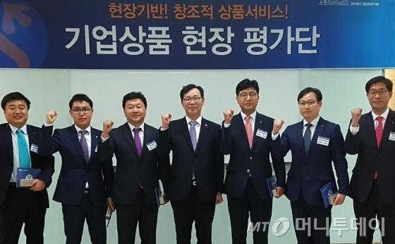 신한은행, '기업상품 현장 평가단' 운영