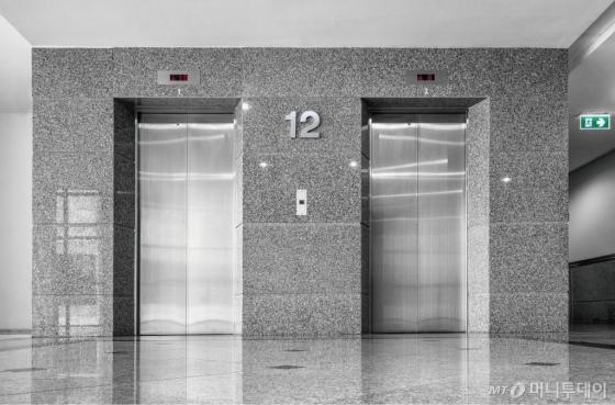 석재 표현 건물 마감재 '챠밍 아르스톤'을 적용한 사례/사진제공=삼화페인트