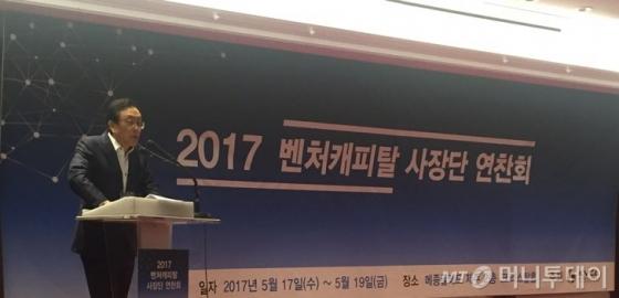 """""""신규투자 3조 목표로 벤처투자 생태계 활성화"""""""