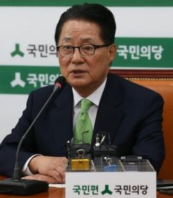 박지원 전 국민의당 대표./사진=뉴스1