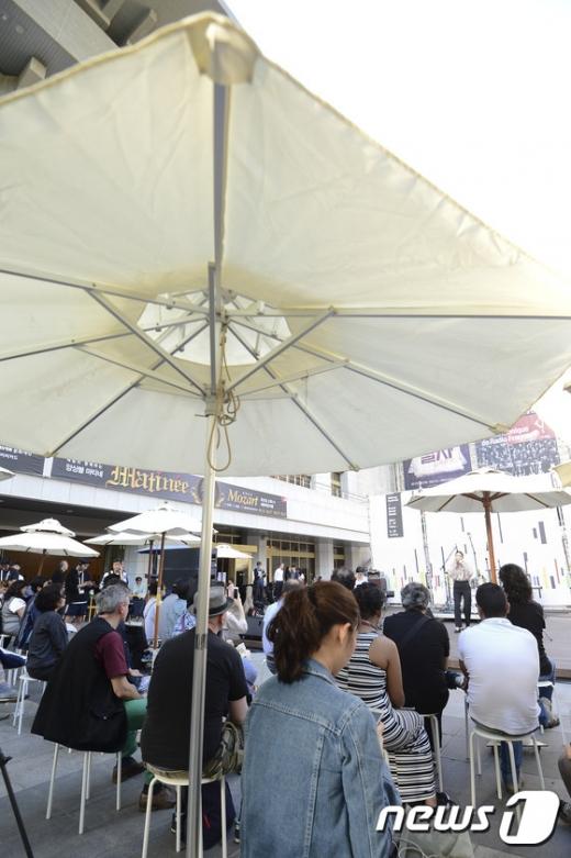 [사진]'음악공연, 세종문화회관 바깥에서 즐긴다'