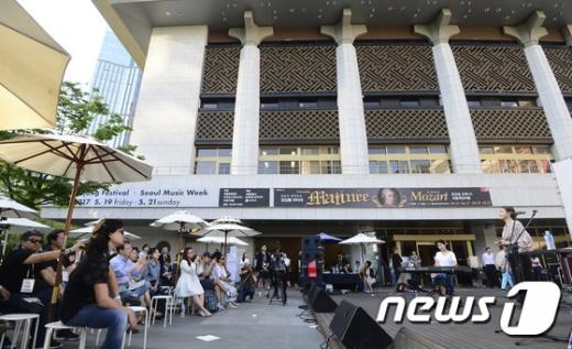 [사진]'세종문화회관 곳곳에서 음악공연을 즐기세요'