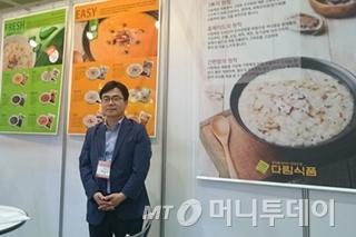 다림죽, 서울국제간편식HMR전시회에 '단호박죽' 등 선보여