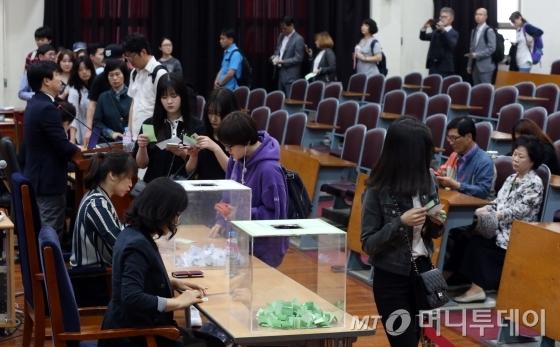 19일 오전 서초구 서울회생법원에서 시민들이 박근혜 전 대통령 첫 정식 재판 방청권 응모를 위해 길게 줄지어 서 있다./사진=이기범 기자